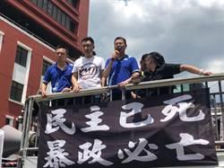 持續抗爭!江啟臣:會跟民進黨沒完沒了 隨時回來