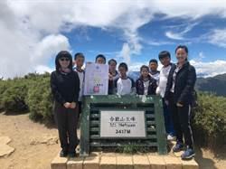 彰化土庫國小辦海拔3千公尺的畢業典禮 學生:永生難忘