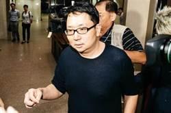 樂陞董座許金龍獲裁5000萬現金交保及1.5億元人保