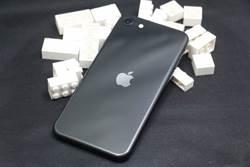 iPhone SE 3首度曝光 處理器選它令人震驚