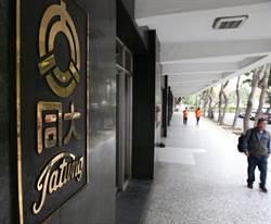 大同公司聲明  不排除依法訴惡意抹黑
