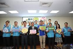 響應綠能政策 台南市議會成南部7縣市最先添置太陽能板的議會
