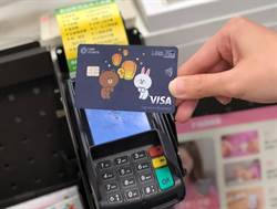熊大喝珍奶!LINE Pay信用卡 7月換新裝搶先看