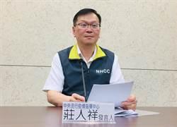 歐盟開放邊境竟沒納入台灣 指揮中心:基於互惠原則