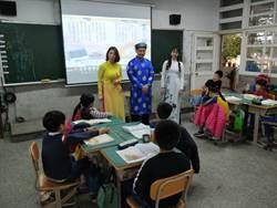 新住民學童占三分之一 三崙國小發展越南特色課程