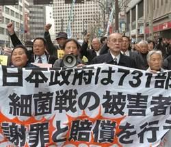 日本七三一部隊戰犯的女兒:太令人震驚了