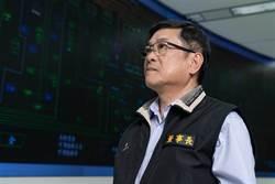 中火違法重啟2號機 中市府開罰2千萬、函送台電董事長楊偉甫
