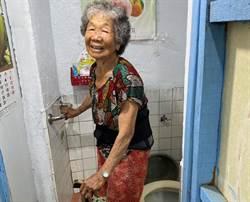 關心雲林老人居家安全 志工免費安裝愛心扶手