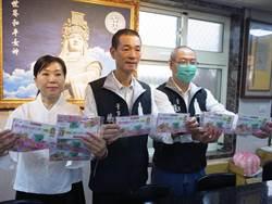 喜迎白沙屯媽祖進香團 企業贈30萬片「粉紅超跑防疫口罩」
