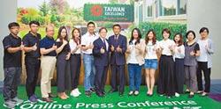 6台灣精品品牌 秀防疫新生活