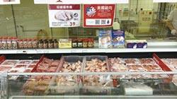 美國雞料理FB直播 分享抽愛買商品券