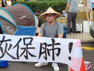 市議員黃健豪、羅廷瑋抗灰保肺打頭陣 呼籲鄉親守護家園力抗鴨霸台電