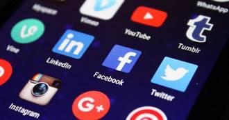 臉書一夜蒸發1.6兆後 星巴克接棒「打臉」停下廣告