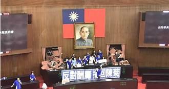 國民黨杯葛監院人事持續佔立院 藍綠隔空交火不停