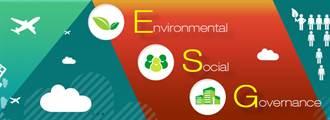 《台北股市》集保助攻國際化 首推全球多元ESG資訊平台