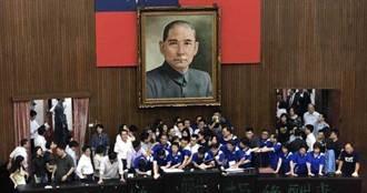 民進黨團下令死守議場伺機反攻 綠委:藍為一人卡住整個國家