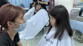 讓小朋友美美的畢業 國際賽髮型設計師國小義剪