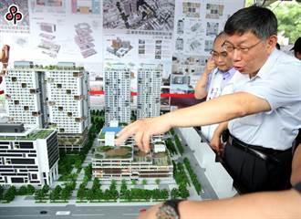 廣慈園區預算編列過程成羅生門 遭疑有謬誤