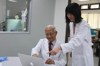 「異鼠李素葡萄糖苷」 具輻射保護作用