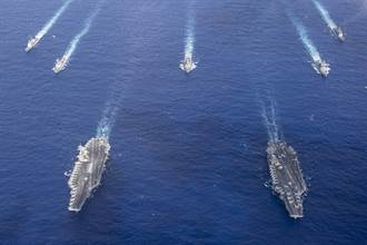 南海兩強對陣 美雙航母菲律賓海演習 陸西沙大練兵