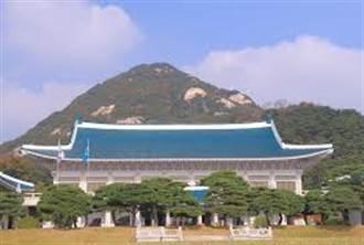 南韓痛批日本無恥之至阻韓參加G7