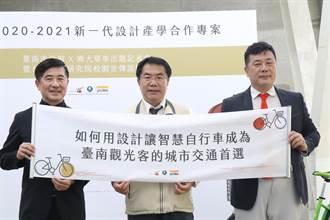 台南市府出考題 青年學子爭奪15萬獎金