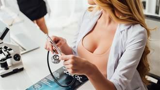 E級女醫「胸口挖大洞」曬半球!壓男友:只期待報復性X