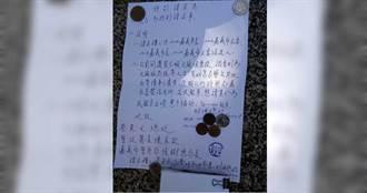 原台灣名字最長之人提告Youtuber「要投」 聲稱:煽惑犯罪