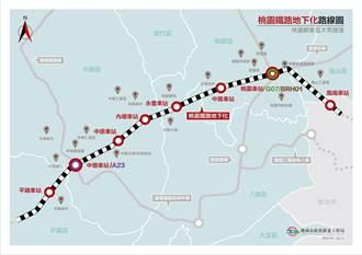 鄭文燦親率隊 桃鐵路地下化定案 地方負擔261.98億元