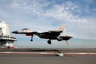 陸航母山東艦作戰能力漸成型 殲15起降頻繁