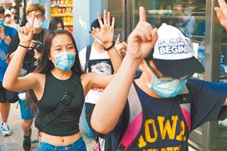 港民靜默遊行 警拘捕53人
