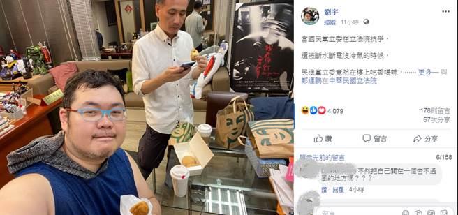 (圖/摘自劉宇(四叉貓)臉書)