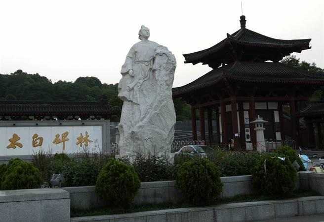 位於四川綿陽青蓮鎮的李白故里。(中新社資料照片)