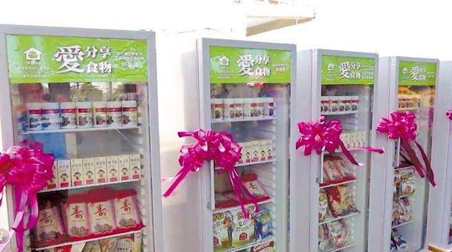 二林鎮約5萬的人口,卻建置20台食物冰箱,打造全台食物冰箱據點密集度最高的溫暖小鎮。(吳敏菁攝)