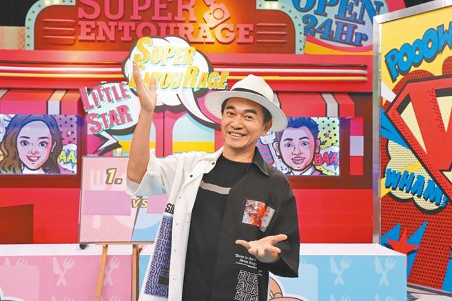 吴宗宪昨在《小明星大跟班》透露辛龙近况。(中天提供)
