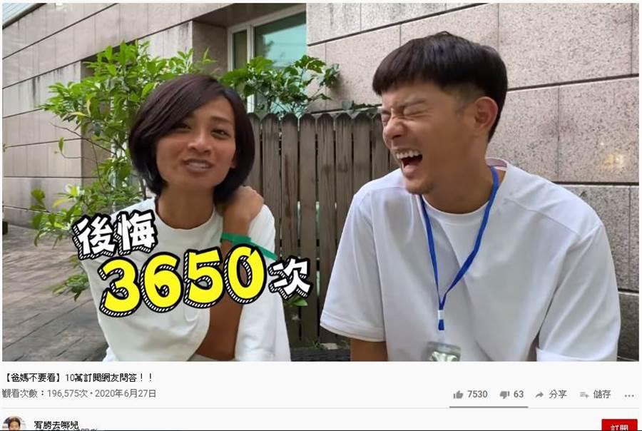 蕾媽笑認後悔嫁宥勝。(圖/取材自宥勝去哪兒Youtube)