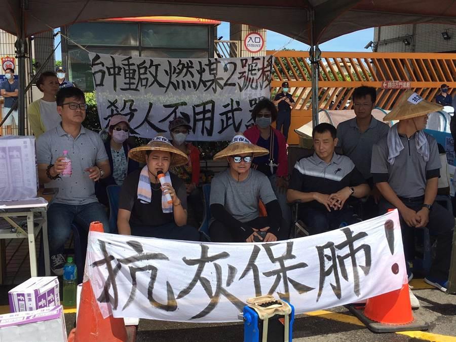 台中、彰化、南投的民代到中火前表達對重啟2號機的抗議,並組成「中彰投連線」,盼發聲捍衛民眾健康。(林欣儀攝)