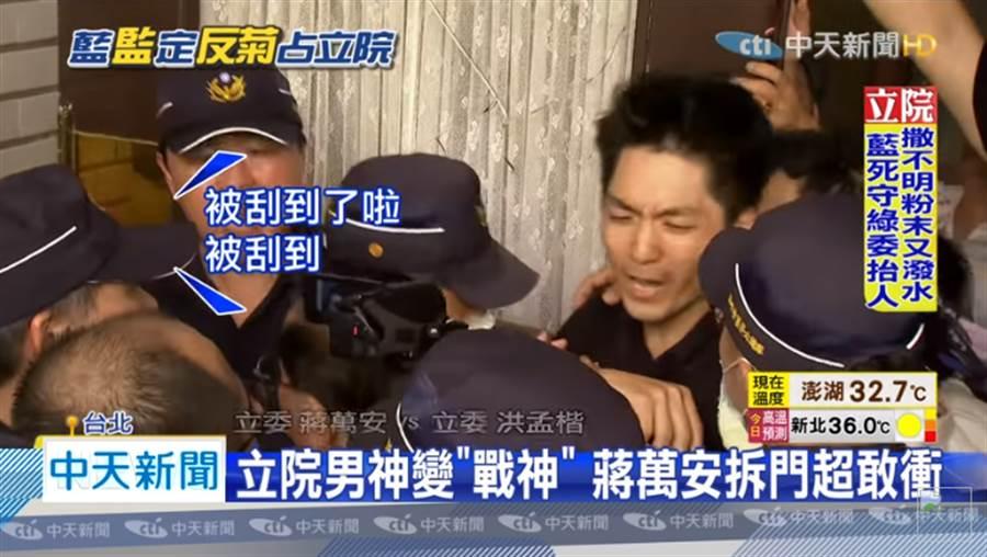 (圖/中天新聞畫面)