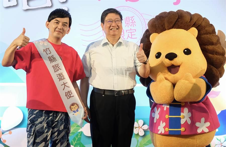縣長楊文科(中)為藝人黃子佼(左)披上「竹縣旅遊大使」背帶。(羅浚濱攝)