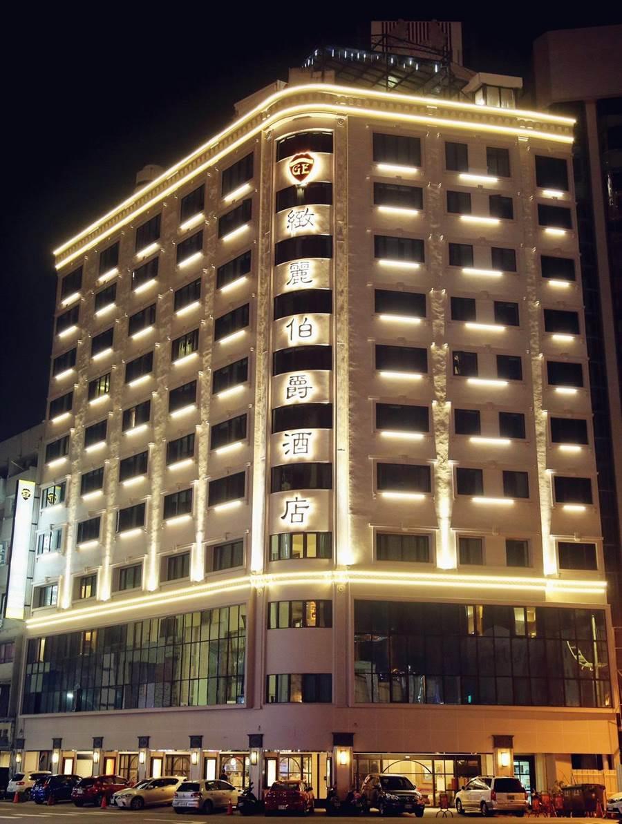 雲林斗六緻麗伯爵酒店搶振興商機,推出食宿優惠。(緻麗伯爵酒店提供)