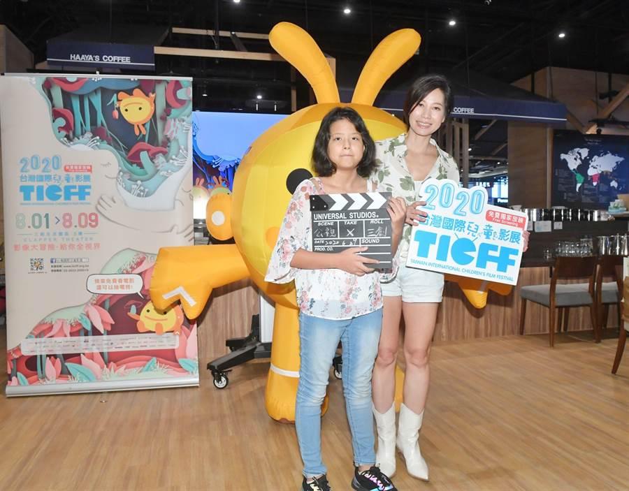 丁寧與女兒Audrey出席台灣國際兒童影展媒體茶敘。(盧禕祺攝)