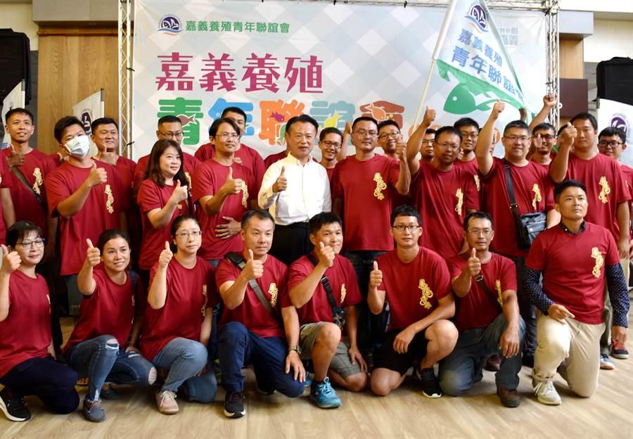 嘉義養殖青年聯誼會29日宣布成立,這群年齡45歲以下,志同道合的養殖青年未來將以團體作戰方式,突破小農產銷困境。(呂妍庭攝)