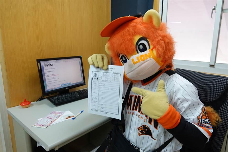 統一獅吉祥物萊恩報名新人測試會,不過資格不符不能參加。(統一獅提供)
