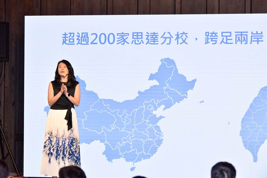 思達創旭執行長謝京叡表示將積極開拓新據點,立足中華、展望全球。