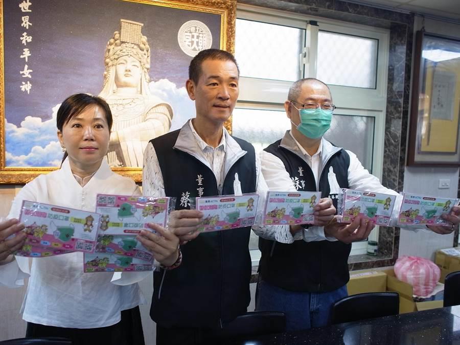 企業迎接白沙屯媽祖進香團,捐贈30萬片「粉紅超跑防疫口罩」。(張朝欣攝)