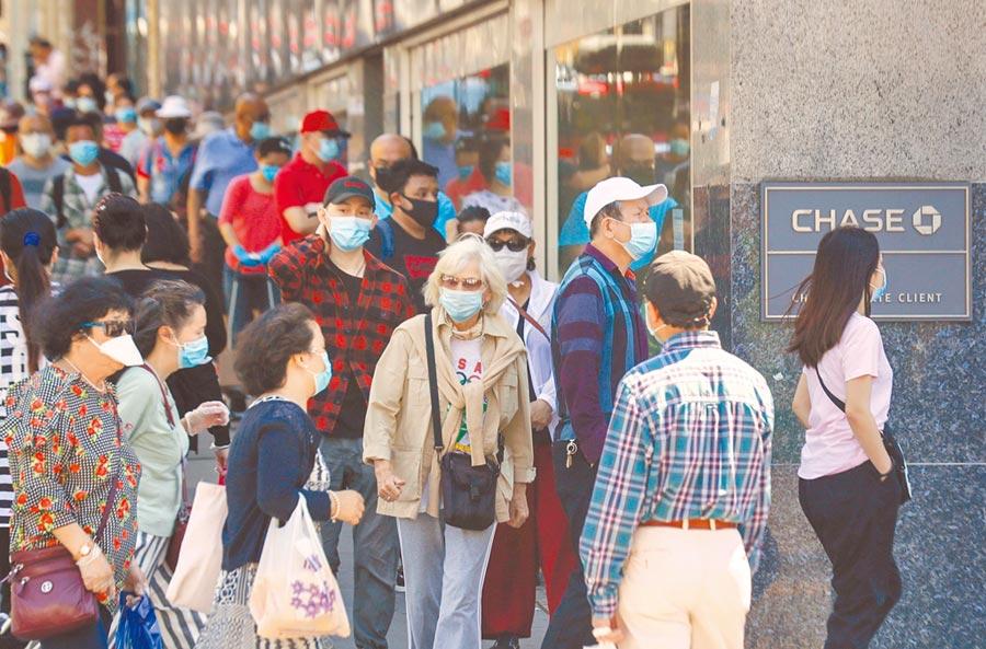 美國新冠確診數在48州都有上升的趨勢。圖為紐約市華裔聚集的法拉盛。(美聯社)