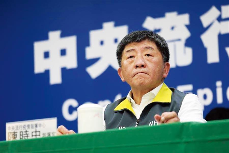 衛福部長陳時中。