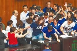 新聞早班車》國民黨抗爭無效 監院人事17日投票