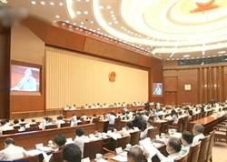 美國停向香港出口國防設備 暫停提供特殊待遇