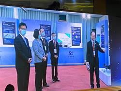 中華電5G開台 蔡英文:4年投入200億元活絡5G產業鏈